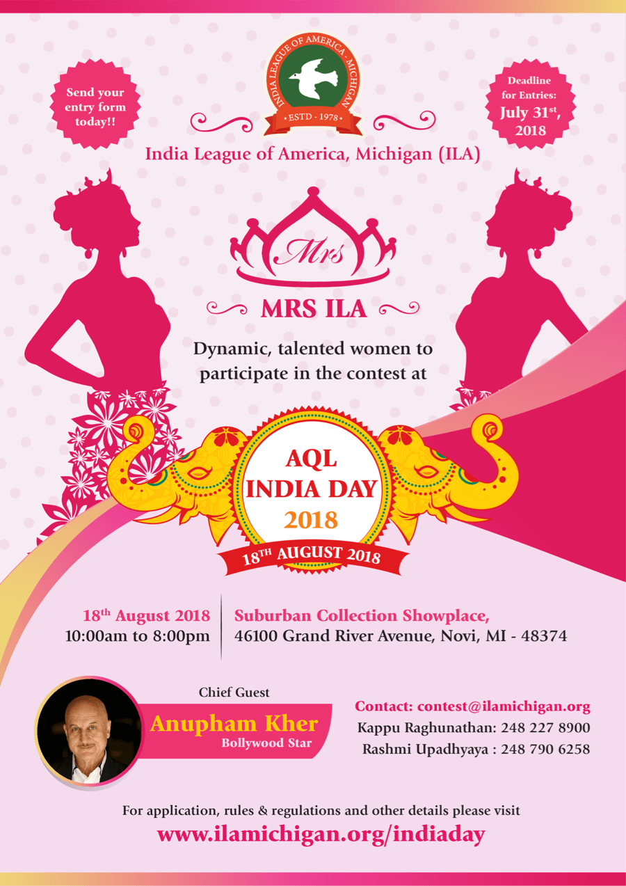Mrs ILA Contest Poster
