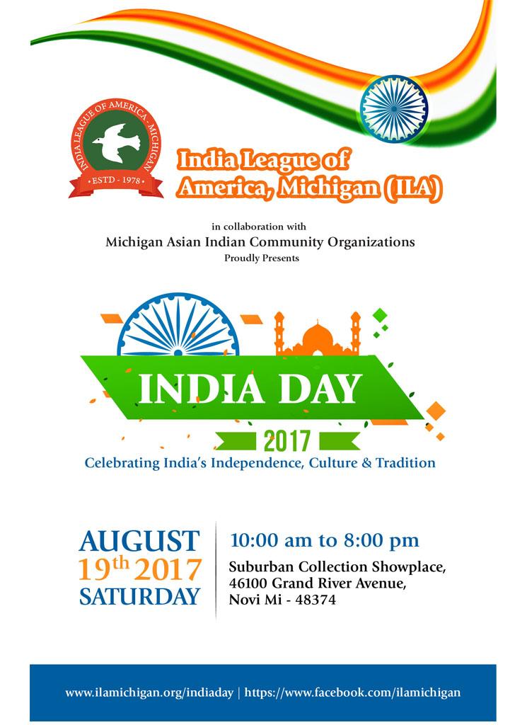 indiaDay2017